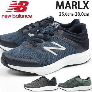 ニューバランススニーカーメンズ靴男性ローカット軽量軽い幅広ワイズ4Eトレーニング屈曲性NewBalanceMARLX