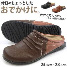 【送料無料】 サンダル サボ メンズ 靴 男性 黒 履きやすい 軽い PENNY LANE 6004B