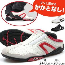 サンダル メンズ 靴 サボサンダル 白 黒 赤 白 黒 赤 軽量 軽い かかとなし ギフト プレゼント スリッポン VANSPIRIT VR-1160 5営業日以内に発送