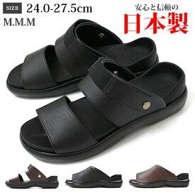 サンダル メンズ おしゃれ コンフォート 靴 M.M.M エムスリー 黒 茶