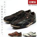 エドウィン スニーカー メンズ 靴 黒 茶 白 ブラック ブラウン ホワイト 幅広 3E EDWIN EDM-4502