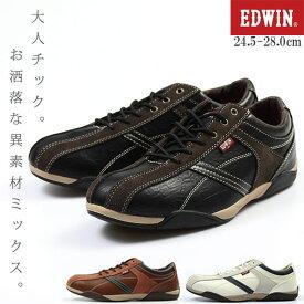 エドウィン スニーカー メンズ 靴 黒 茶 白 ブラック ブラウン ホワイト 幅広 3E EDWIN EDM-4502 【5営業日以内に発送】