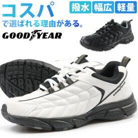 スニーカー メンズ 靴 白 黒 グッドイヤー GOODYEAR GY-8082 疲れない 履きやすい 幅広 5E EEEEE 軽い 疲れにくい ウォーキング 雨に強い
