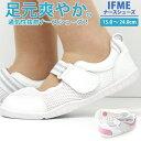 【送料無料】 ナースシューズ レディース 15.0-24.0cm 靴 女性 ローカット イフミー IFME SC-0003 白 ピンク 介護 看…