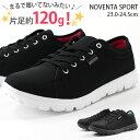 スニーカー レディース 靴 疲れない 超軽量 黒 ブラック 女性 軽い ウォーキング ランニング シューズ ノベンタスポーツ NOVENTA SPORT JLS-2763