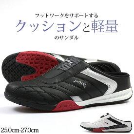 【送料無料】メンズ サンダル 25-27.0cm かかとなし クロッグ 靴 男性用 おしゃれ 大きいサイズ カジュアル クロッグ ギフト プレゼント 人気 フェイクレザー LARKINS L-6339 ラーキンス 5営業日以内に発送
