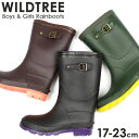 送料無料 WILDTREE 2018 ジュニア キッズ ハーフ レインブーツ ワイルドツリー 完全防水 長靴 ラバー ブーツ レディー…
