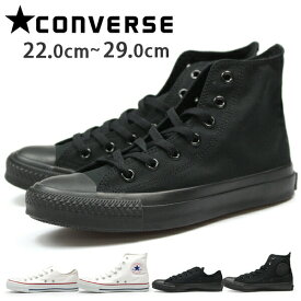 スニーカー ハイカット ローカット メンズ レディース 靴 CONVERSE CANVAS ALL STAR HI/OX コンバース オールスター