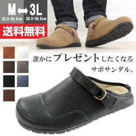 【送料無料】メンズ サボサンダル 25-28.5cm かかとなし サンダル 靴 男性用 おしゃれ オフィス 大きいサイズ カジュアル クロッグ ギフト プレゼント 人気 フェイクレザー スウェード PENNY LANE 6001 ペニーレイン