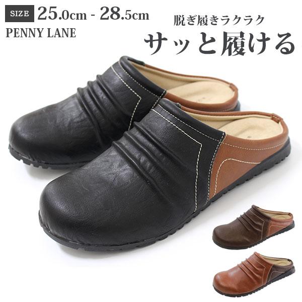 サンダル サボ メンズ 靴 PENNY LANE 6004B