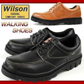 スニーカー ローカット メンズ 靴 Wilson 3005 平日3〜5日以内に発送