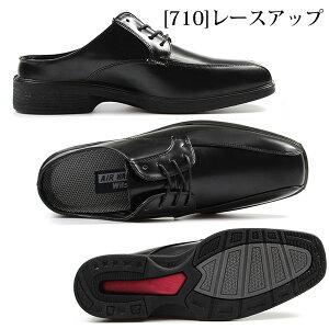 ビジネスシューズメンズ革靴ウォーキングサンダルタイプかかと軽量蒸れにくいWilsonAIRWALKING720ウィルソンエアーウォーキング