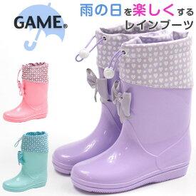 レインブーツ 長靴 キッズ 子供 靴 女の子 おしゃれ 完全防水 雨 雪 ピンク ゲーム GAME 779 父の日