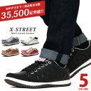 スニーカー メンズ 靴 白 黒 シューズ 疲れない 低反発 インソール キルティング ホワイト ブラック XSTREET 1241 18122