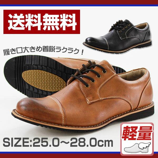 スニーカー ローカット メンズ 靴 FRANCO GIOVANNI FG223