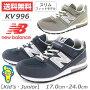 スニーカーローカット子供キッズジュニア靴NewBalanceKV996ニューバランス