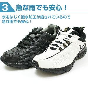 スニーカーローカットメンズ靴GOODYEARGY-8082