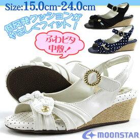 サンダル ストラップ 子供 キッズ ジュニア 靴 moonstar SG C449 tok