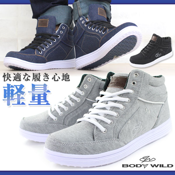 スニーカー ハイカット メンズ 靴 BODY WILD BW-0010