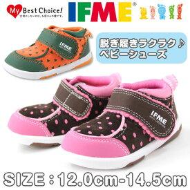 スニーカー ローカット 子供 キッズ ベビー 靴 IFME 22-6705 イフミー tok