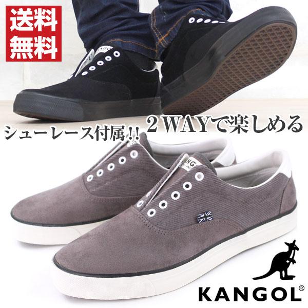 スニーカー スリッポン メンズ 靴 KANGOL KGSF10021 カンゴール
