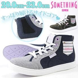 スニーカー ハイカット 子供 キッズ ジュニア 靴 SOMETHING EDWIN SOM-3016 エドウィン tok