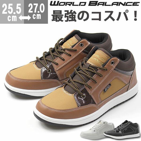 スニーカー ローカット メンズ 靴 WORLD BALANCE WB228 WB229