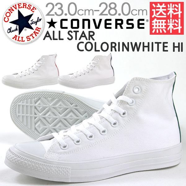 スニーカー ハイカット メンズ レディース 靴 CONVERSE ALL STAR COLORINWHITE HI コンバース オールスター