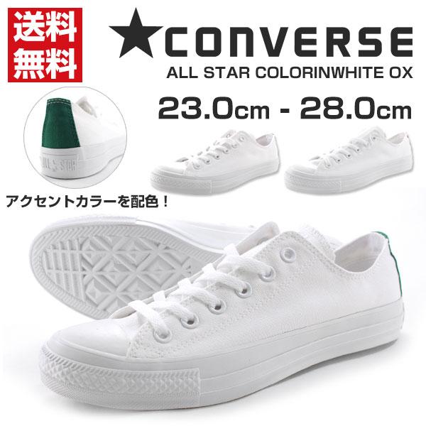 コンバース オールスター スニーカー ローカット レディース メンズ 靴 CONVERSE ALL STAR COLORINWHITE OX