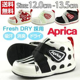 アップリカ スニーカー ローカット 子供 キッズ ベビー 靴 Aprica AC0011 tok
