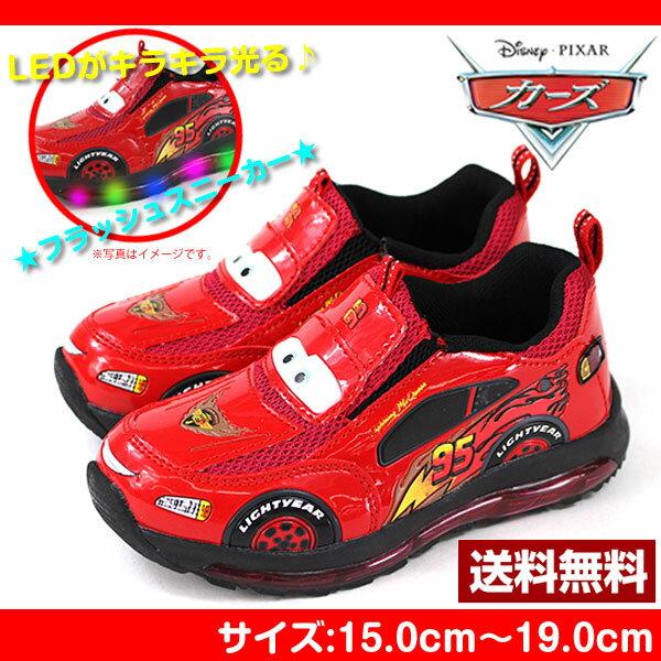 ディズニー スニーカー スリッポン 子供 キッズ ジュニア 靴 DISNEY 6686 カーズ