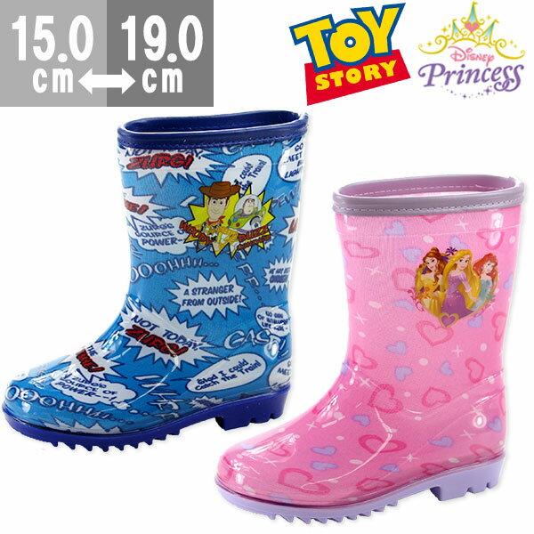 ディズニー プリンセス アリエル ベル ラプンツェル トイストーリー ウッディ バズ レインブーツ 子供 キッズ ジュニア 長靴 Disney 705