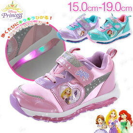 ディズ二ー プリンセス アリエル ラプンツェル ソフィア スニーカー ローカット 子供 キッズ ジュニア 靴 Disney PRINCESS 7102/7103/7104