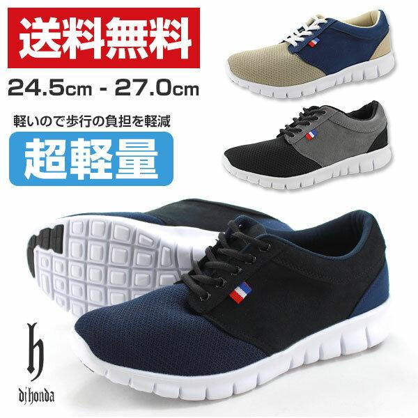 スニーカー ローカット メンズ 靴 DJ honda DJ-249