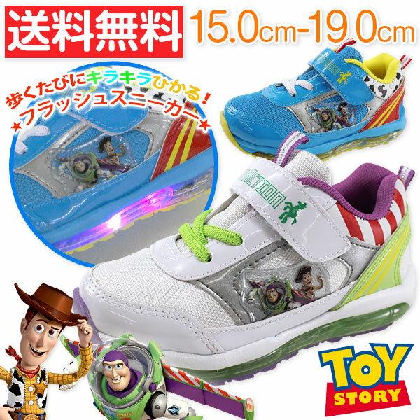ディズ二ー トイストーリー ウッディ バズライトイヤー スニーカー ローカット 子供 キッズ ジュニア 靴 Disney TOYSTORY 6995