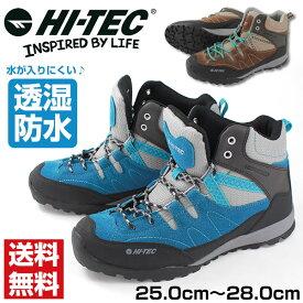 【売切セール 12/11 1:59まで】スニーカー ハイカット メンズ 靴 HI-TEC HT HKU06