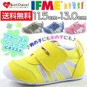 スニーカー ローカット 子供 キッズ ベビー 靴 IFME 22-7001 イフミー