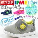 スニーカー ローカット 子供 キッズ ベビー 靴 IFME 22-7003 イフミー