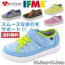 スニーカー ローカット 子供 キッズ ジュニア 靴 IFME 22-7007 イフミー