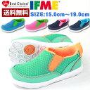 スニーカー スリッポン 子供 キッズ ジュニア 靴 IFME 22-7011 イフミー