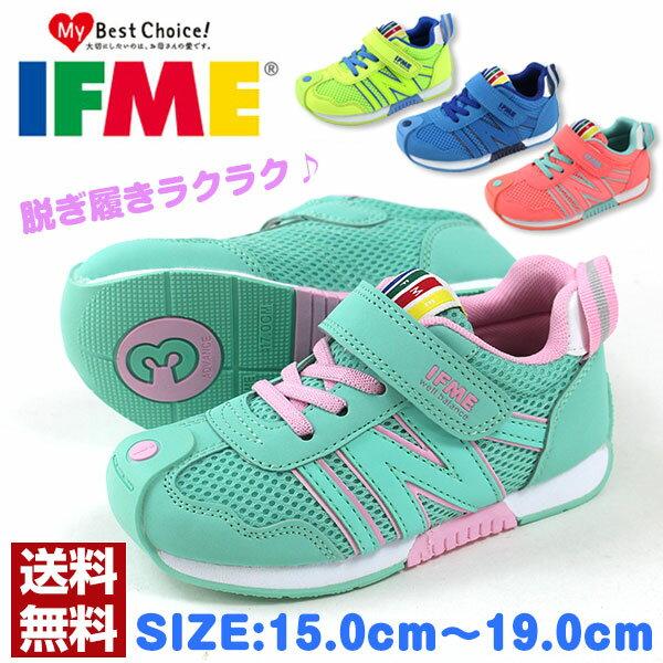スニーカー ローカット 子供 キッズ ジュニア 靴 IFME 30-7015 イフミー