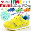 スニーカー ローカット 子供 キッズ ベビー 靴 IFME 30-7020 イフミー