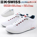202位:スニーカー ローカット メンズ レディース 靴 K-SWISS KSL01 ケースイス