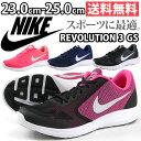 ナイキ スニーカー ローカット レディース 靴 NIKE REVOLUTION 3 GS 819413 819416