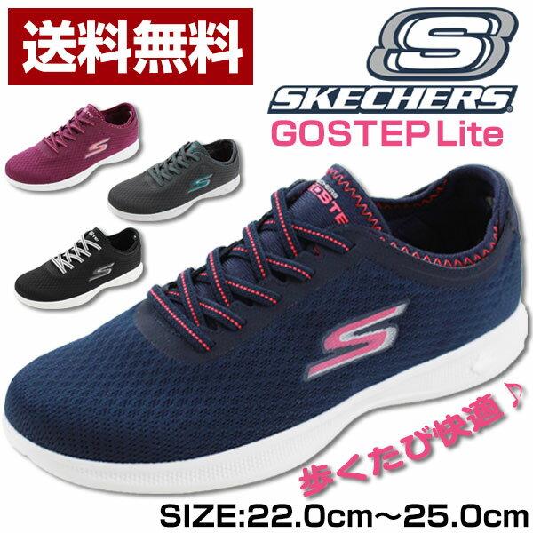 スケッチャーズ スニーカー スリッポン レディース 靴 SKECHERS GO STEP LITE DASHING 14500