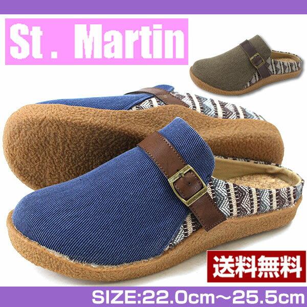サンダル クロッグ レディース 靴 ST.MARTIN 8950-01/8950-02
