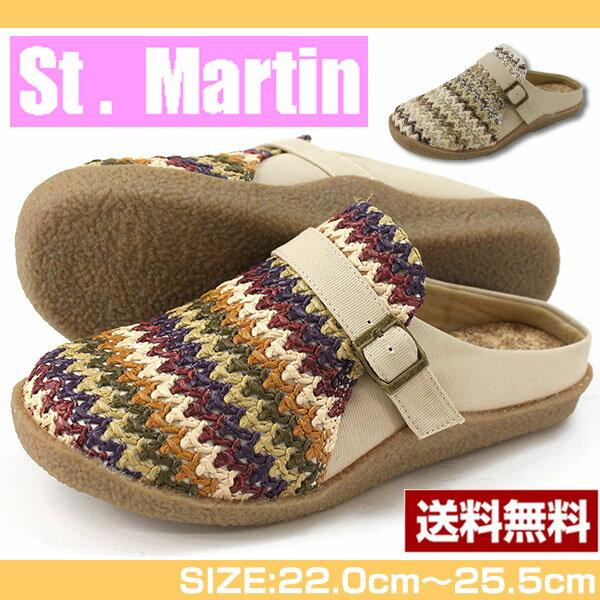 サンダル クロッグ レディース 靴 ST.MARTIN 8951-01/8951-02