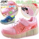 スニーカー ローカット 子供 キッズ ジュニア 靴 SHOCK by OXO SW022