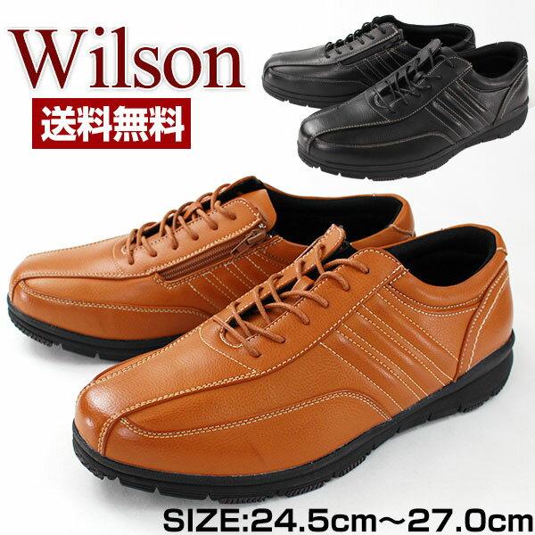 スニーカー ローカット メンズ 靴 Wilson 3007