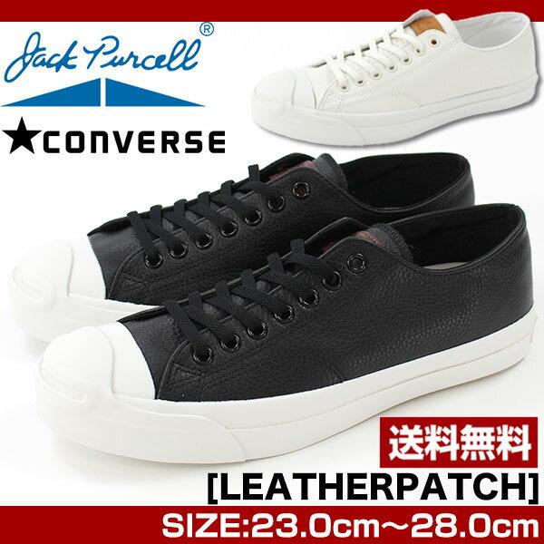 コンバース ジャックパーセル スニーカー ローカット メンズ レディース 靴 CONVERSE JACK PURCELL LEATHERPATCH
